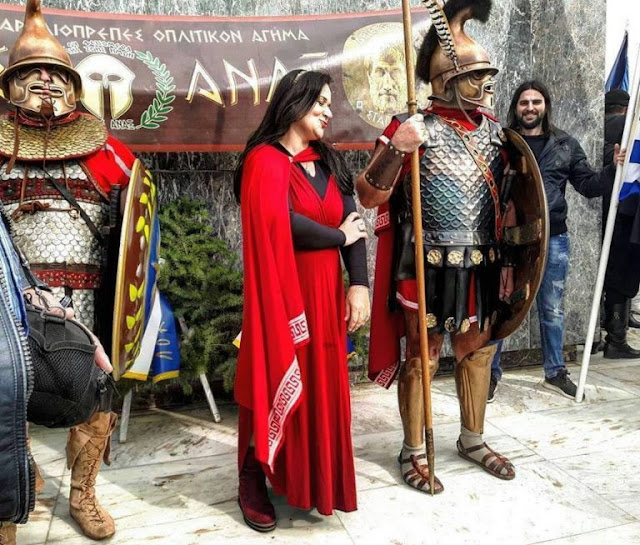Μακεδονομάχος