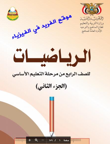 كتاب الجمهورية لأفلاطون pdf