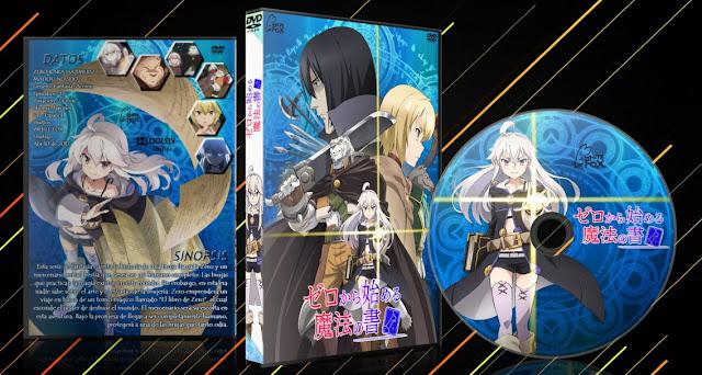 Zero kara Hajimeru Mahou no Sho | Cover DVD | MEGA |