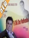 Cheikh Krimo-Fi Dik Dar Nethasbo 2016