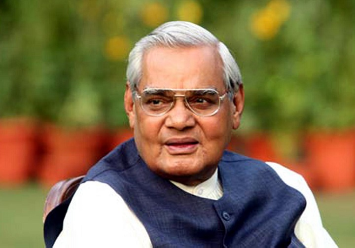 Atal Bihari Vajpayee Unkown Facts in Hindi