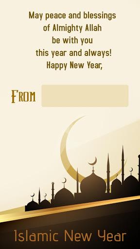 10+ Islamic New Year Greetings 2018 - Happy Islamic New Year ...