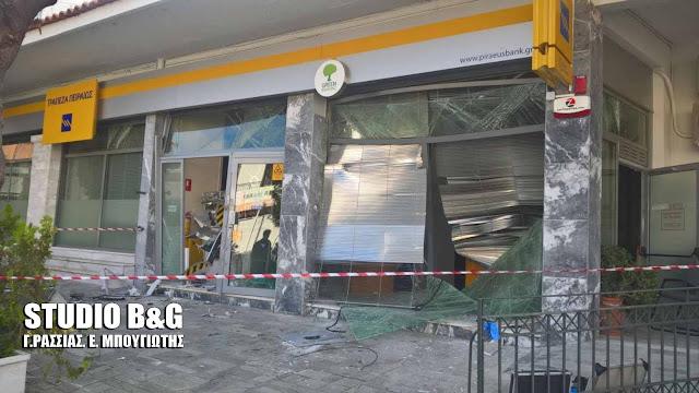 Ανατίναξαν το ΑΤΜ της τράπεζας Πειραιως στο Λυγουριό