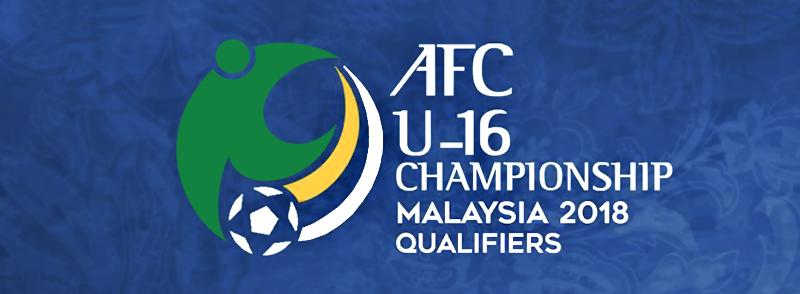 Kejohanan AFC B-16