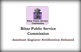 Recruitment BPSC Assistant Engineer