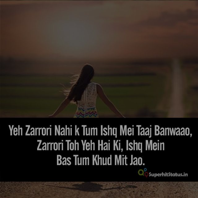 Dowonload Sad Shayari in Hindi image 13