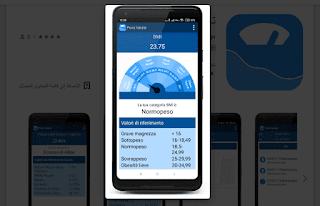 4 تطبيقات أندرويد غير معروفة ومهم جدا أن تتوفر عليها في هاتفك