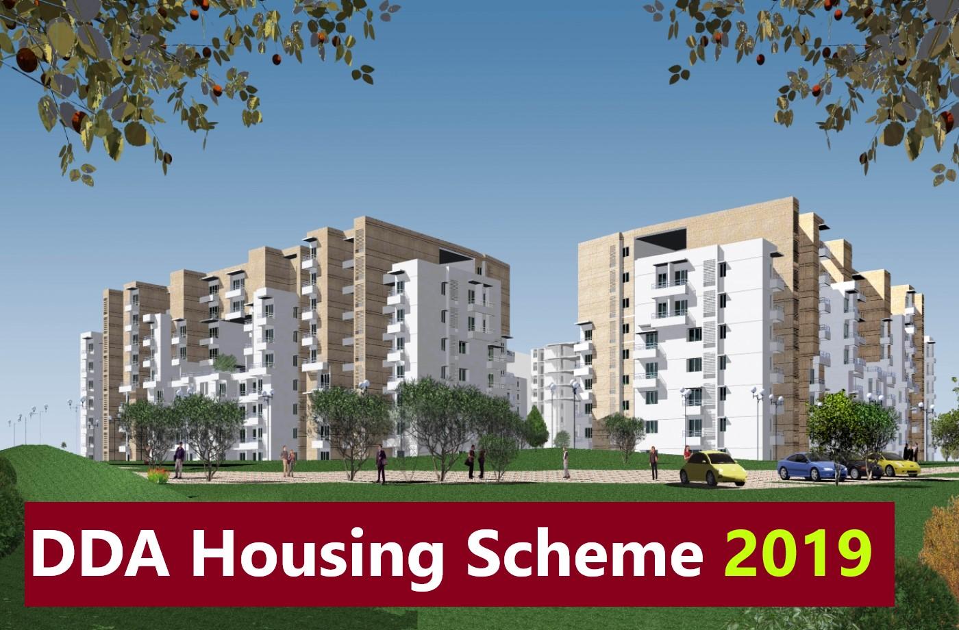 DDA Housing Scheme 2019 Online Appy ( DDA Housing Scheme