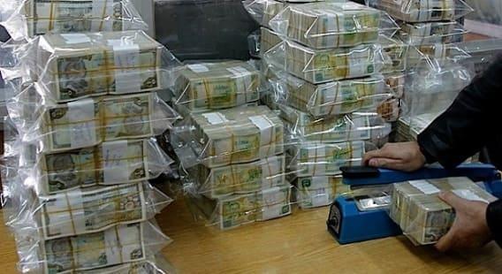 رفع قروض العاملين إلى مليون ليرة في مصرفي التوفير والتسليف