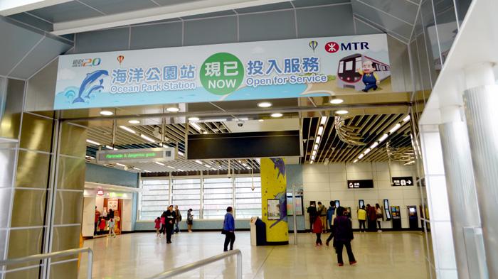Ocean Park MTR Station.