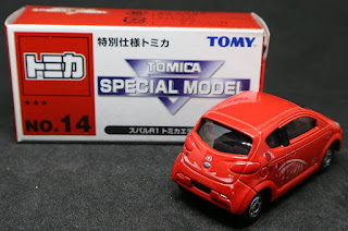 Tomica - 14 Special Model Subaru R1 紙盒裝