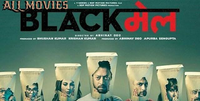 Blackmail Movie pic