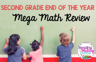 Second Grade End of the Year  Mega Math Review: Tons of great activities for the end of the year including telling time, money, arrays, ballpark estimates and much more!