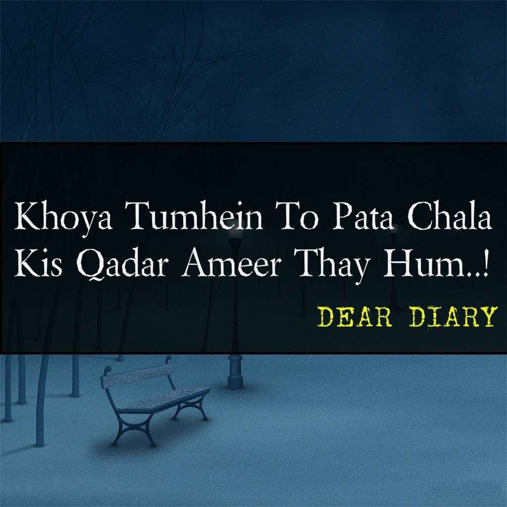 Dear Diary Sad Quotes & Shayari With Images