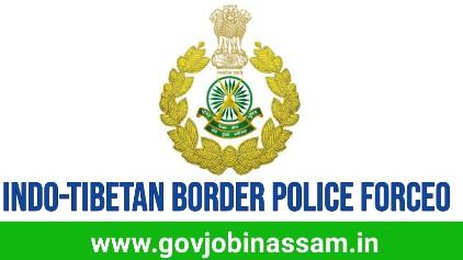 ITBP Recruitment 2018, govjobinassam