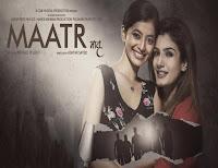 Maatr Movie Mp3 Songs