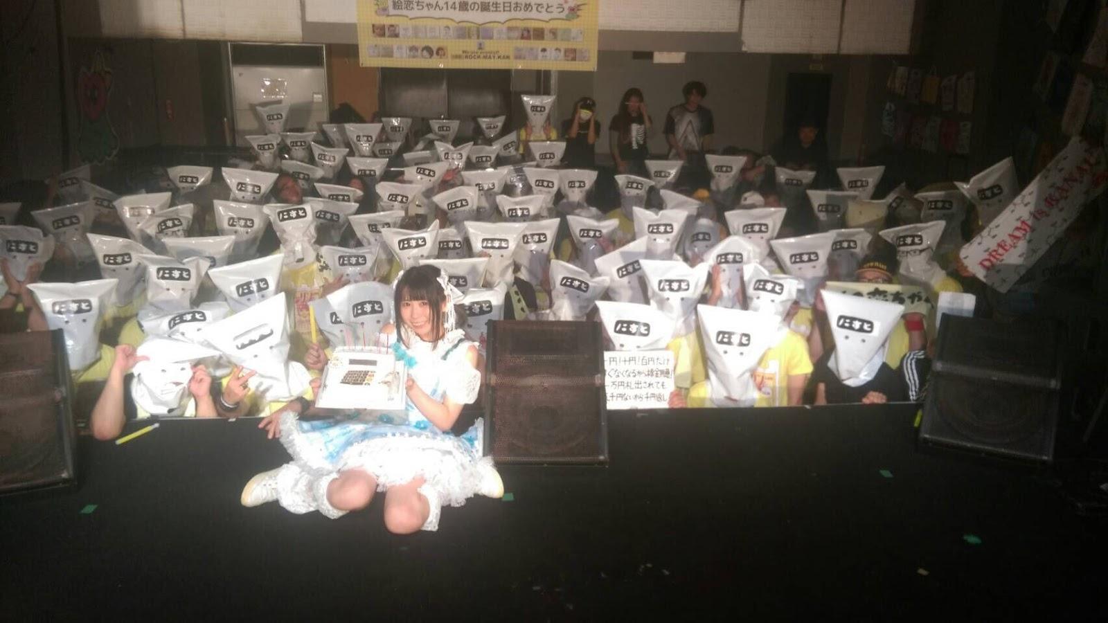 Idol diz odiar rostos de otakus