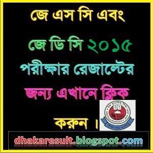 JSC JDC Exam Result 2015 Bangladesh