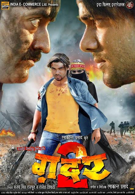 Gadar 2 Bhojpuri Movie