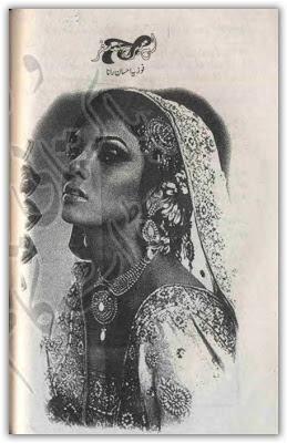 Aey mery humsafar novel by Fozia Ehsan pdf.
