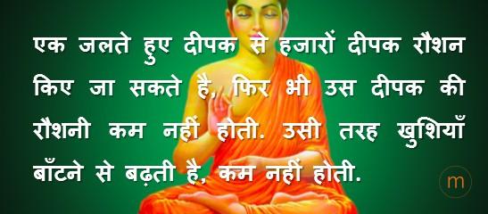 Gautam Buddha Stories