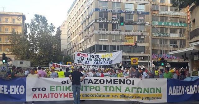 Στις 10 Σεπτεμβρίου το συλλαλητήριο της της ΓΣΕΕ στη ΔΕΘ