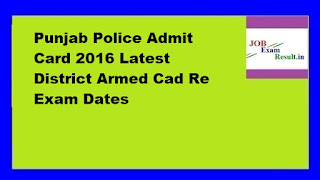 Punjab Police Admit Card 2016 Latest District Armed Cad Re Exam Dates