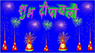 Diwali Quotes, Diwali Status, Diwali Status for Whatsapp 2018