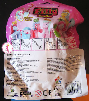 Лошадка Filly в пакетике
