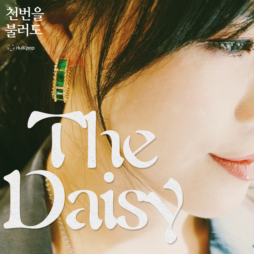 [Single] The Daisy – Call It A Thousand Times