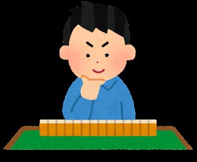 麻雀をしている人のイラスト(男性)
