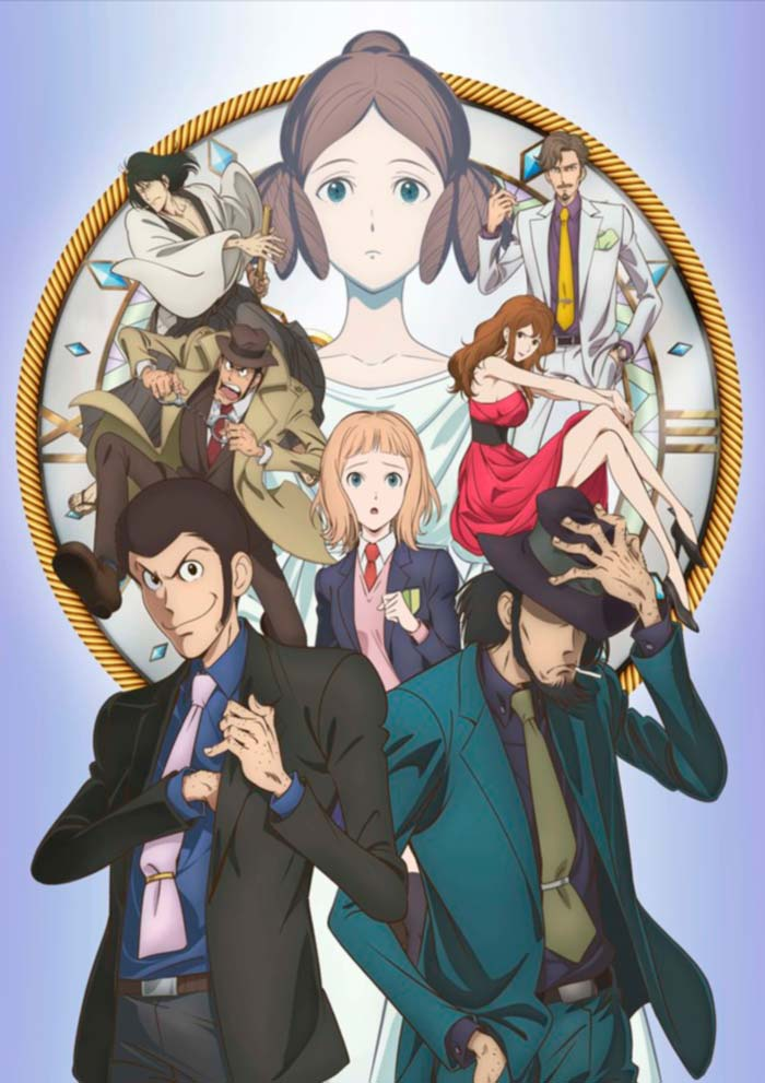 Lupin III: Sayonara Partner poster