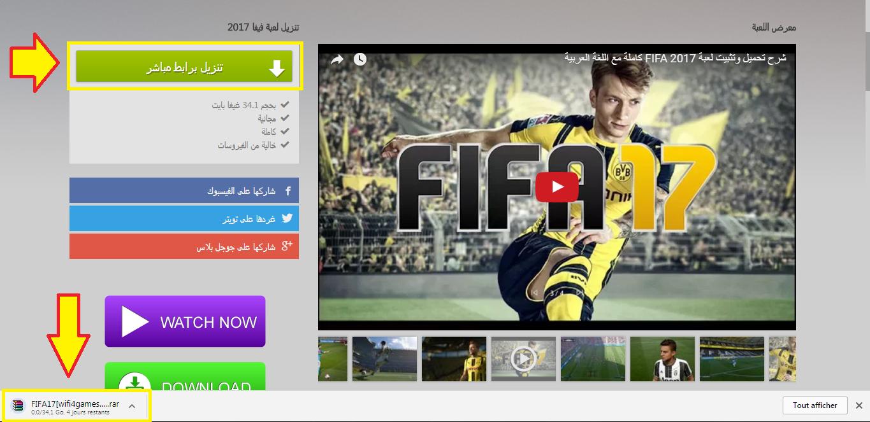 44640de500ccc على سبيل المثل سأقوم بتحميل لعبة FIFA 2017 ، بعد الولوج لصفحة تقوم بالضغط  على تنزيل برابط مباشر و سيتم تحميل لعبة بشكل مباشر ، و ستجد شرح بالفيديو  لطريقة ...