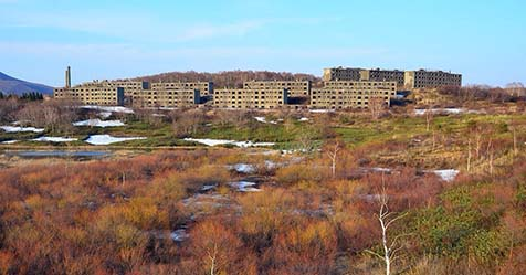 matsuo ghost mine silent hill