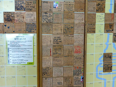 Writing block at Namsan Seoul Tower Observatory