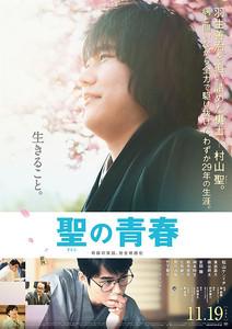 http://satoshi-movie.jp/