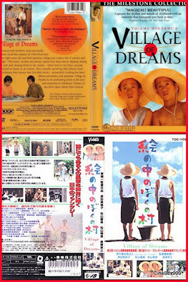 Eno nakano bokuno mura / Village of Dreams. 1996.