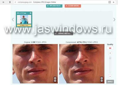 Онлайн сжатия изображений без потерь.