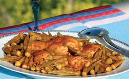 Gatime tradicionale Greke: Bamje ne tave me pule !!!