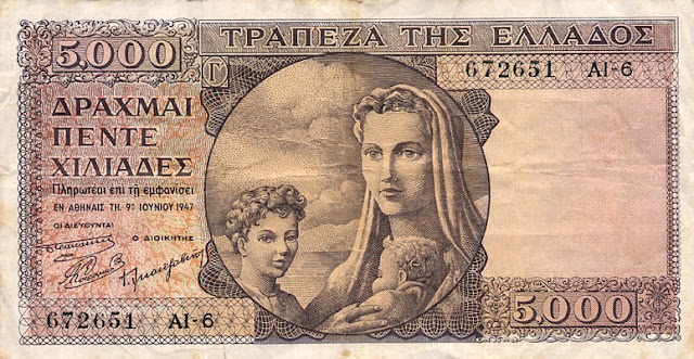 https://4.bp.blogspot.com/-_yCe6x64mg8/UJjs0mRIsKI/AAAAAAAAKMc/zSDypr9Dk1w/s640/GreeceP181-5000Drachmai-1947_f.jpg