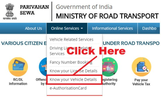how to check vehicle details by vehicle number