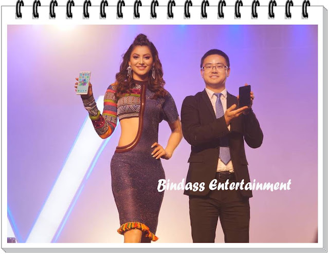 urvashi-rautela-on vivo-mobile-promotion-1