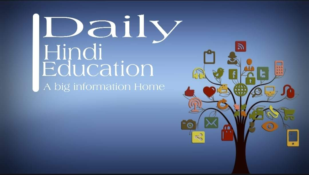 dailyhindieducation