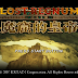 Best PPSSPP Setting Of Lost Regnum Gold Version.1.3.0.1