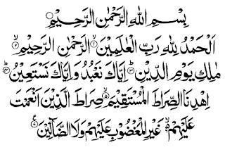 Fatiha Suresi - Al-Fatiha