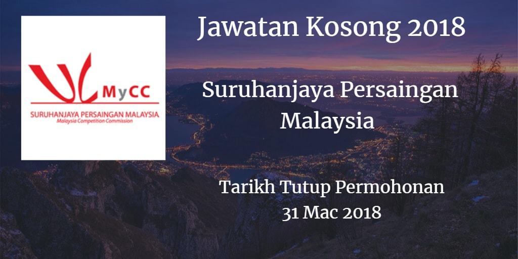 Jawatan Kosong MyCC 31 Mac 2018