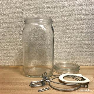 梅酒瓶&果実酒瓶を煮沸せずにアルコール消毒|分解