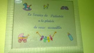 hopital hôpital pédiatrie service bébé malade bambin