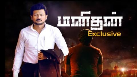 Watch Manithan Special 01-05-2016 Vijay Tv 01st May 2016 May Day Special Program Sirappu Nigalchigal Full Show Youtube HD Watch Online Free Download
