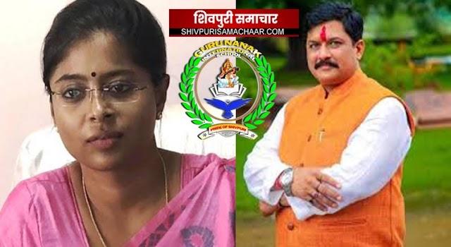 कलेक्टर ने सांसद यादव के पत्र को कचरे में फैंका, पत्र सार्वजनिक होने के बाद भी जारी नही हुआ आदेश | Shivpuri News